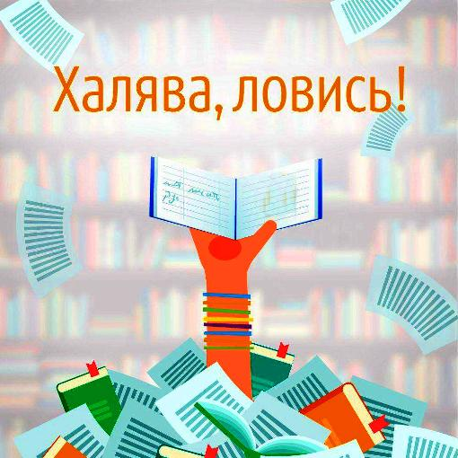 том, открытка про экзамены вас благодарим