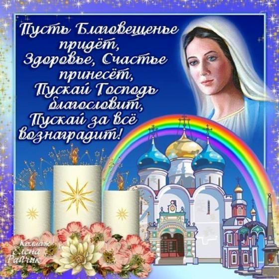 https://privetpeople.ru/_pu/3/40849470.jpg