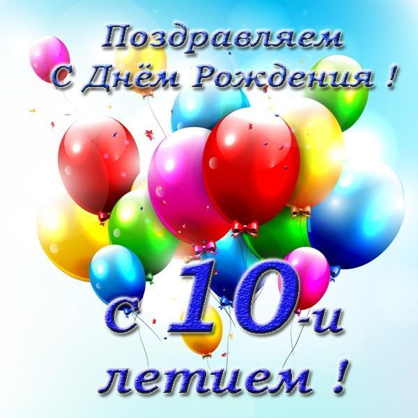 Красивое поздравления с днём рождения своими словами 50