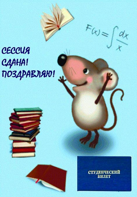 Позитивные, открытка с задачей