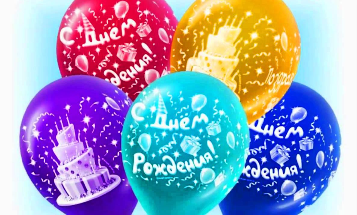 Открытки, красивые открытки с шарами