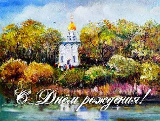 Цветы бумаги, открытка поздравительная православная