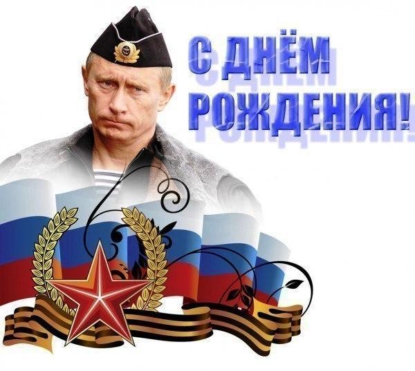 Поздравления с днем рождения брату армия