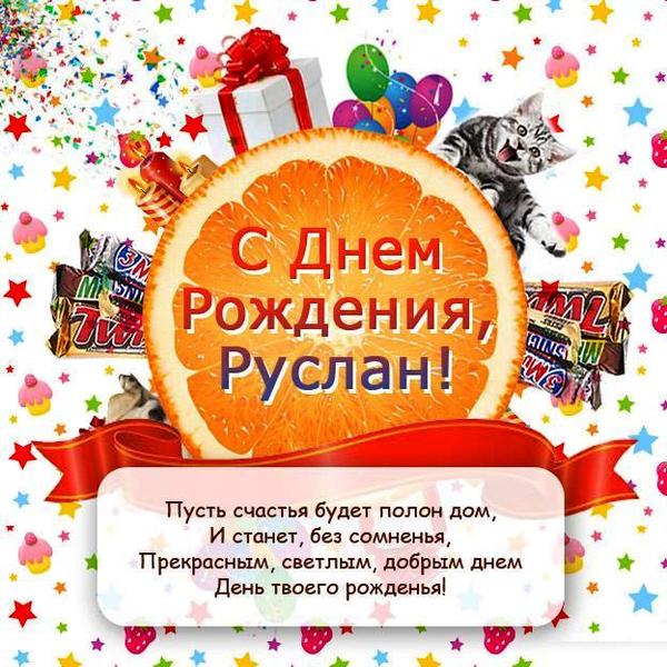 является селом поздравление андрея с днем рождения от друга подруге ареал неизвестен