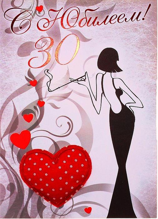 С днем рождения 30 лет девушке открытки прикольные, трансформеры