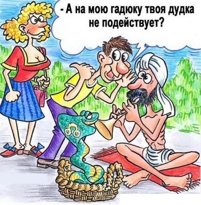 Смешные картинки и карикатуры про женщин