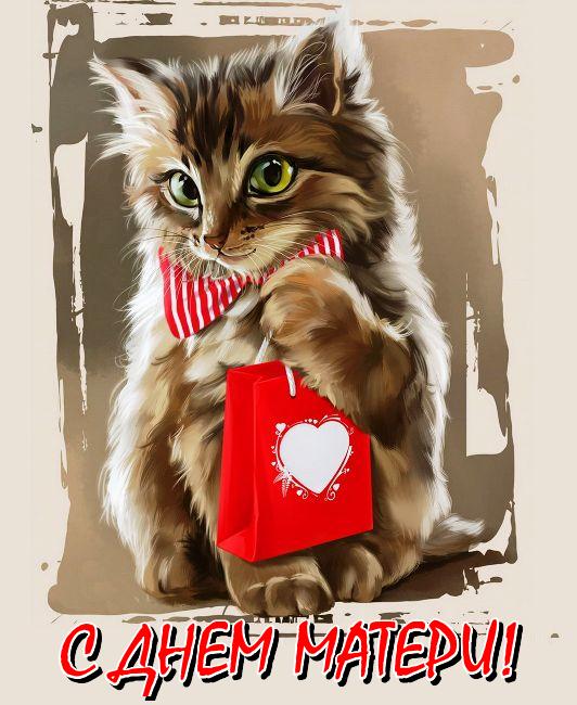 Картинки с поздравлениями на День матери 2018 года: красивые открытки, бесплатные подборки для скачивания