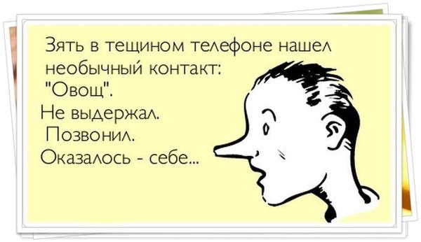 https://privetpeople.ru/_pu/4/s68547851.jpg