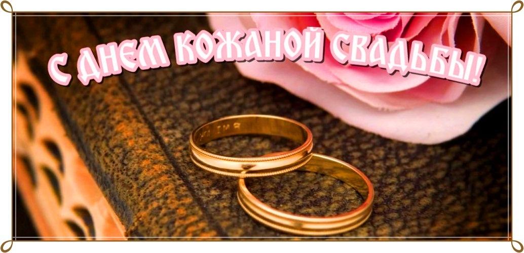 создать три года совместной жизни поздравления мужу в прозе плоской
