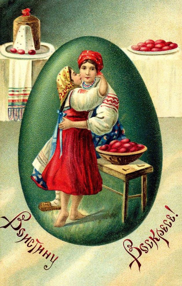 Открытки с пасхой красивые 1920-1930 год