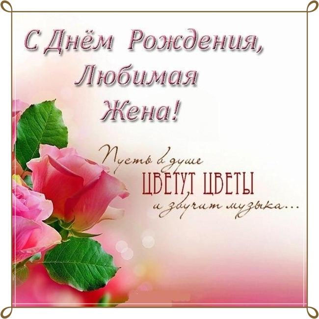 В день рождения любимой открытка в контакте, днем рождения владик