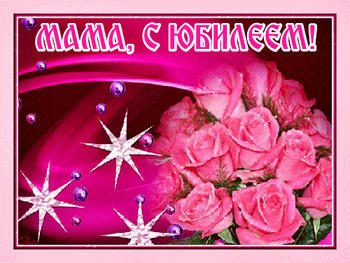 Поздравления с днем рождения другу детства