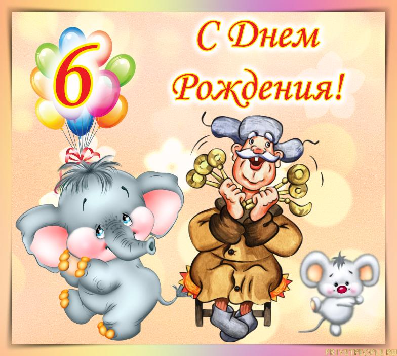 С днем рождения внучатого племянника открытка