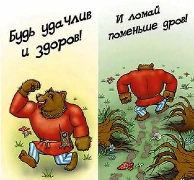 https://privetpeople.ru/_si/2/s71286471.jpg