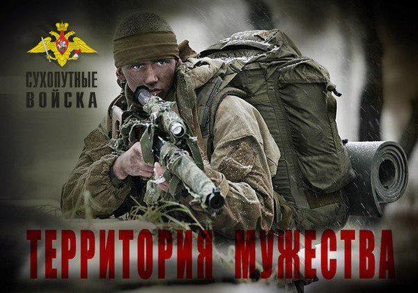 Открытки к дню мотострелковых войск 75