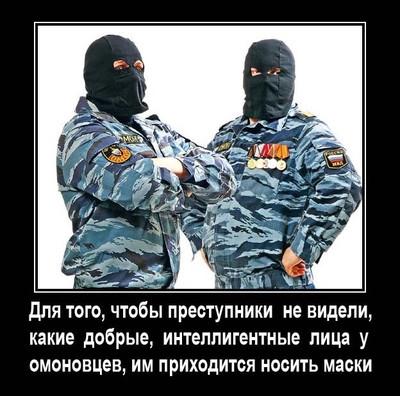 https://privetpeople.ru/_si/4/s89303426.jpg