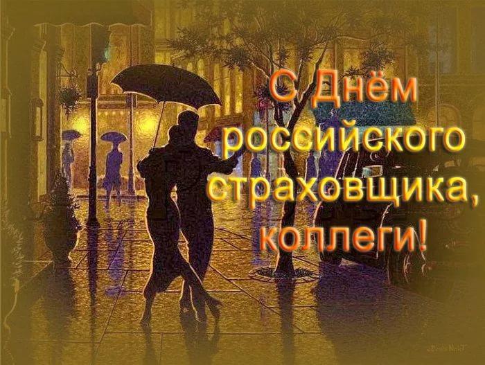 С днем страхового агента открытка, картинки соника