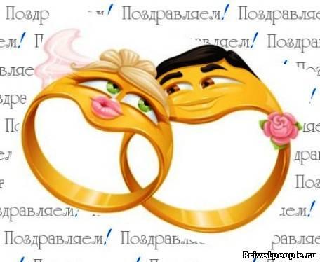 Короткие поздравления с бумажной свадьбой в прозе