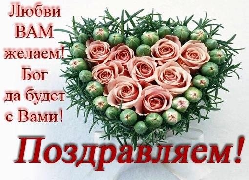 песни стаса михайлова смотреть онлайн