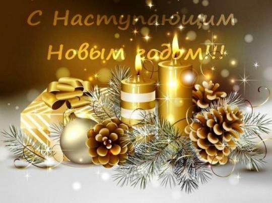 http://privetpeople.ru/_si/5/82916854.jpg