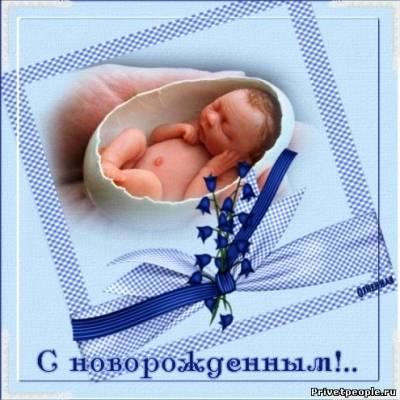Идеи подарков на день рождение