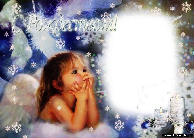 Открытки о рождество