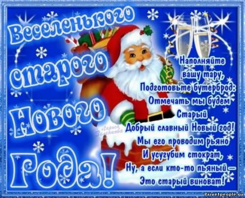 Новогодние открытки счастливого нового года