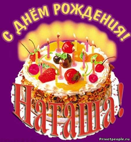Поздравления с днем рождения бабушке