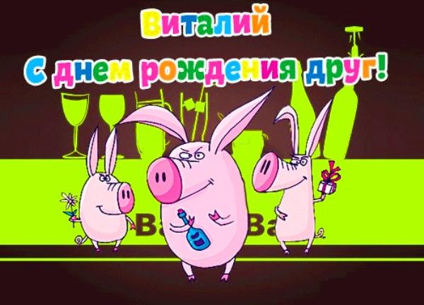 С днем рождения роман юрьевич