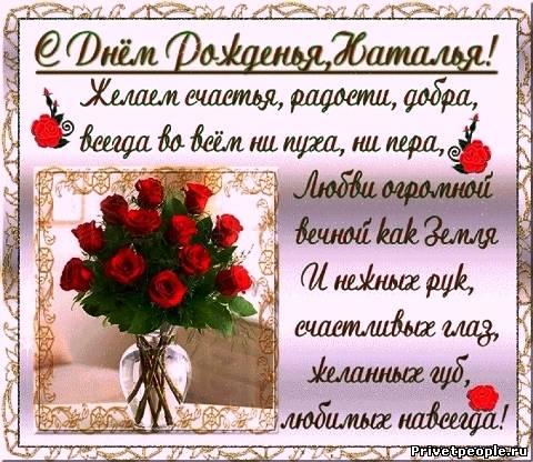 http://privetpeople.ru/_si/7/35244279.jpg