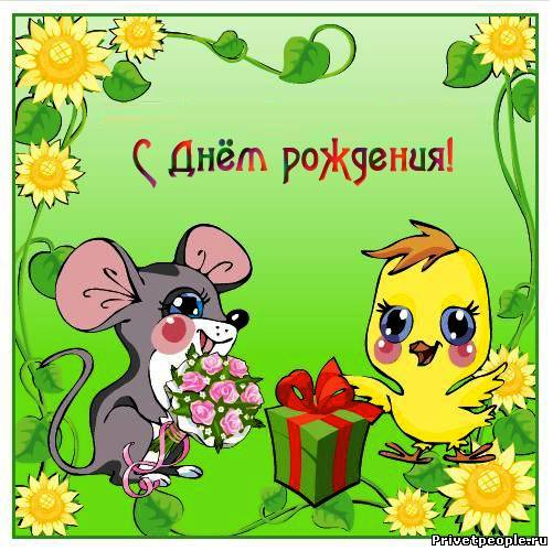 удобный стихи с днем рождения соне Крыму
