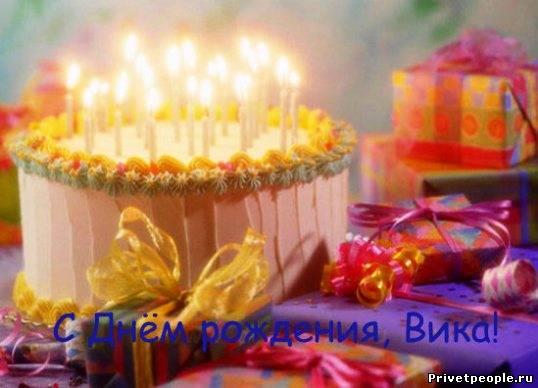 Поздравления с днем рождения в словах мужу 76