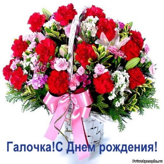 Как дольше сохранить букет цветов в вазе  Уют и тепло
