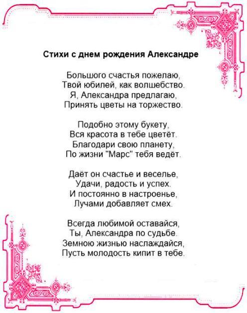 Поздравления с днем матери путина