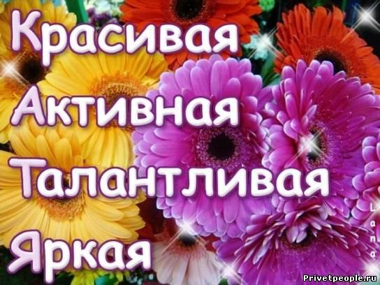 Отправка SMSMMS Украина Отправка СМСММС на UMC