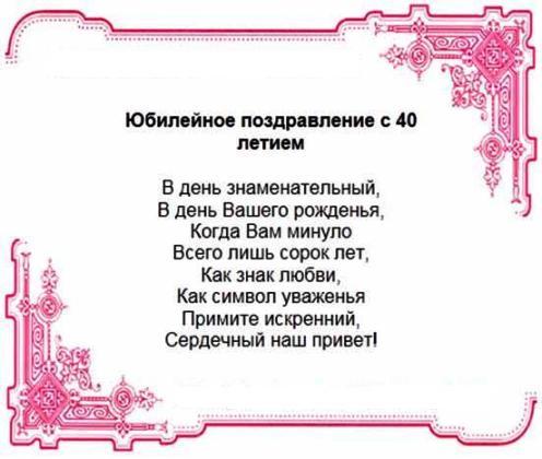 Поздравление сестре 33 проза