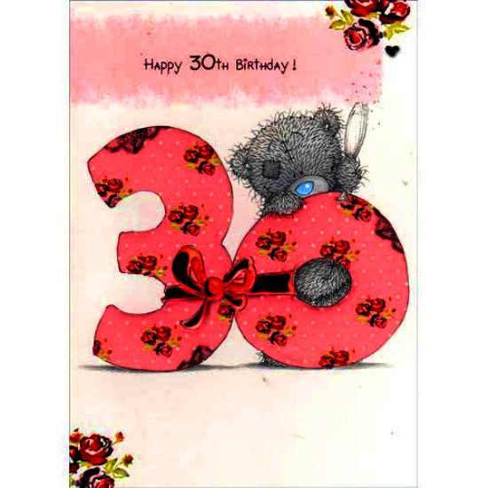 Поздравления с днем рождения шуточное с 30