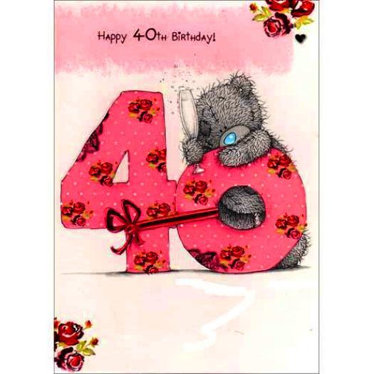 Поздравления ко дню рождения на 49