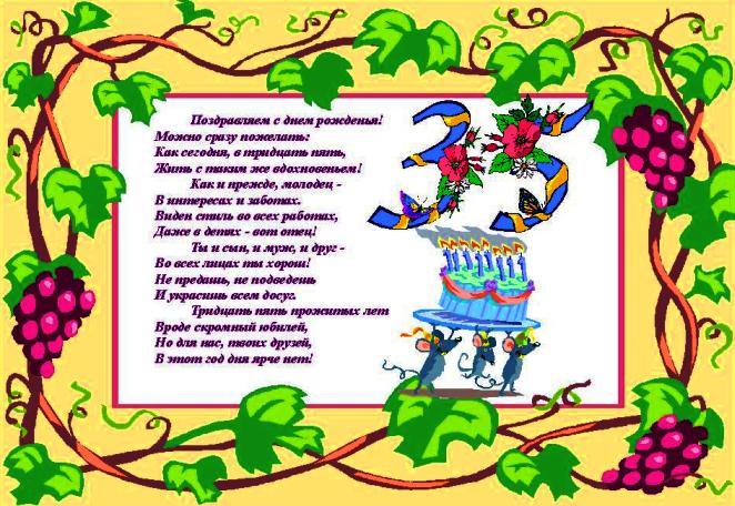 Поздравление мужчине с 50 летием на украинском языке