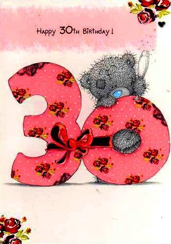 Поздравления подруги с днем рождения 30 лет в прозе