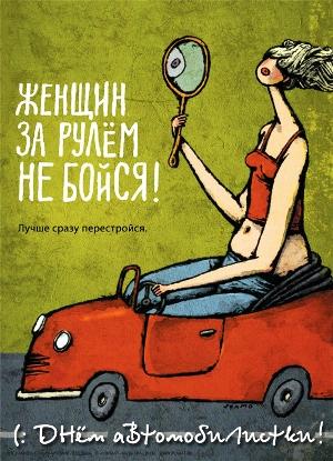 avto_pozdr20.jpg