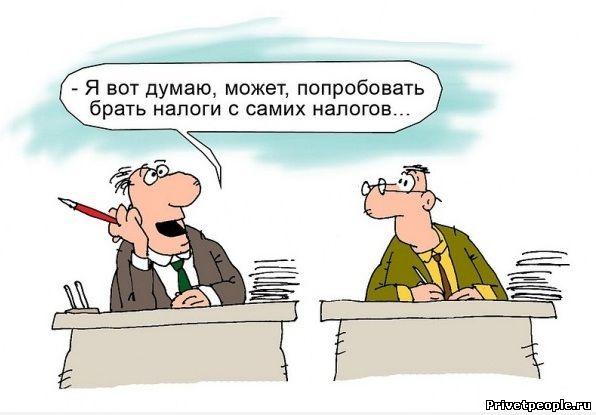 -поздравления для финансистов: