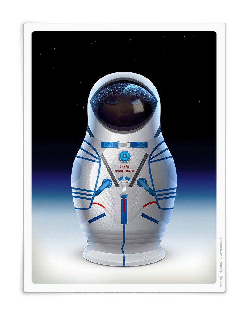 Веселые открытки и картинки на День космонавтики