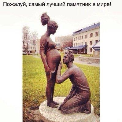 Пожалуй, самый лучший памятник в мире!