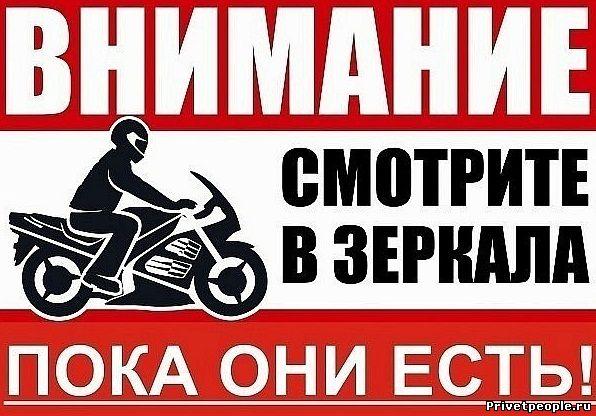 Цитаты про мотоциклы и скорость со смыслом