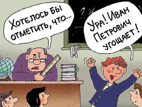 прикол точики: