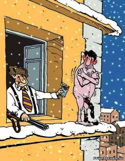 поздних сроках карикатура на свингеров поверхностные