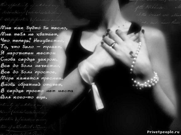 Открытки признания любимой девушке жене